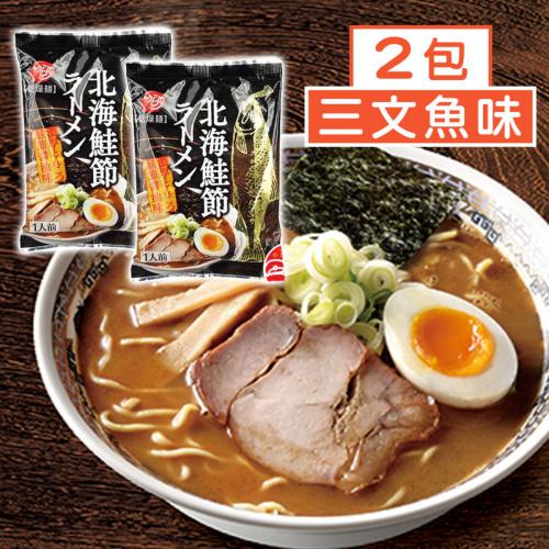 Tsurara - [2包裝] 北海道三文魚風味拉麵 149g