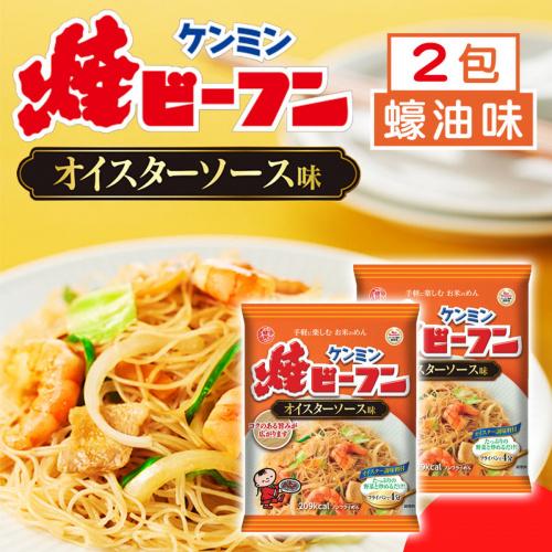 Kenmin - [2包裝] 日本蠔油味炒米粉 66.5g