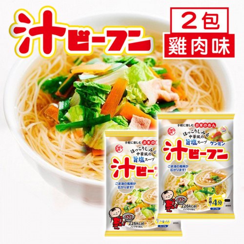 Kenmin - [2包裝] 日本雞肉味湯米粉 81g