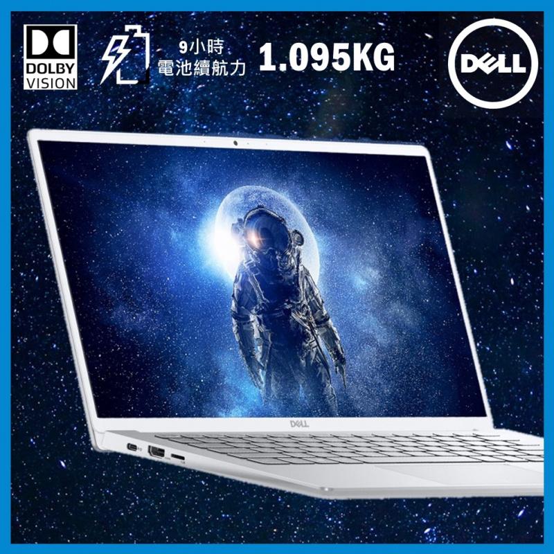 """DELL INS7490-R2500 14"""" 輕巧纖薄筆記型電腦"""
