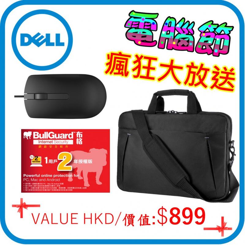 "Dell 15.6"" G3 15 電競筆電 (G3500-R1550G) (GTX1650/ i5-10300H)"