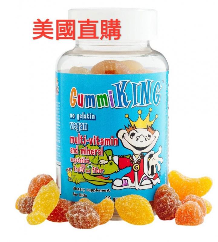 (美國直購) GummiKing, 多種維生素和礦物質,蔬菜、水果和纖維,兒童配方60粒軟糖,營養食品,補健品,膳食補充品
