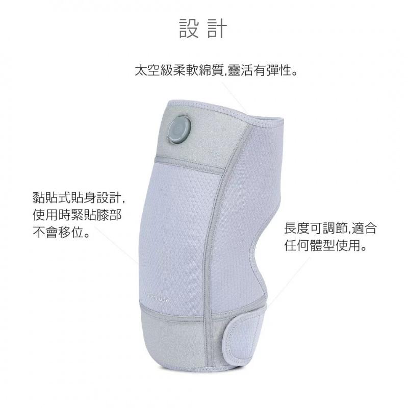 Gemibee 速熱遠紅外線發熱護膝 香港行貨