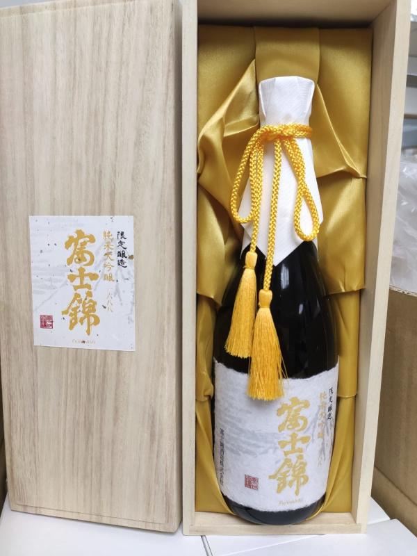 富士錦 限定釀造 純米大吟釀 720ml