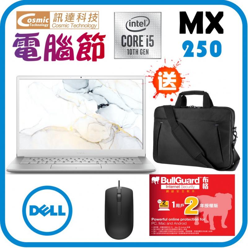 Dell Inspiron 13 輕巧羽量級筆記電腦 (INS7391-R1520)