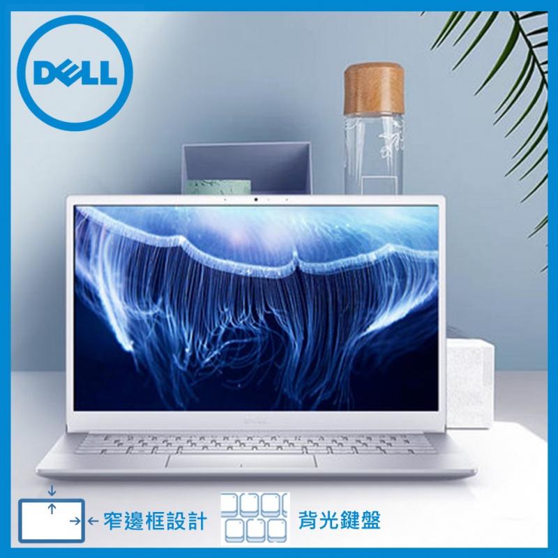 "DELL INS7391-R1720 13.3"" 輕巧羽量級筆記電腦"