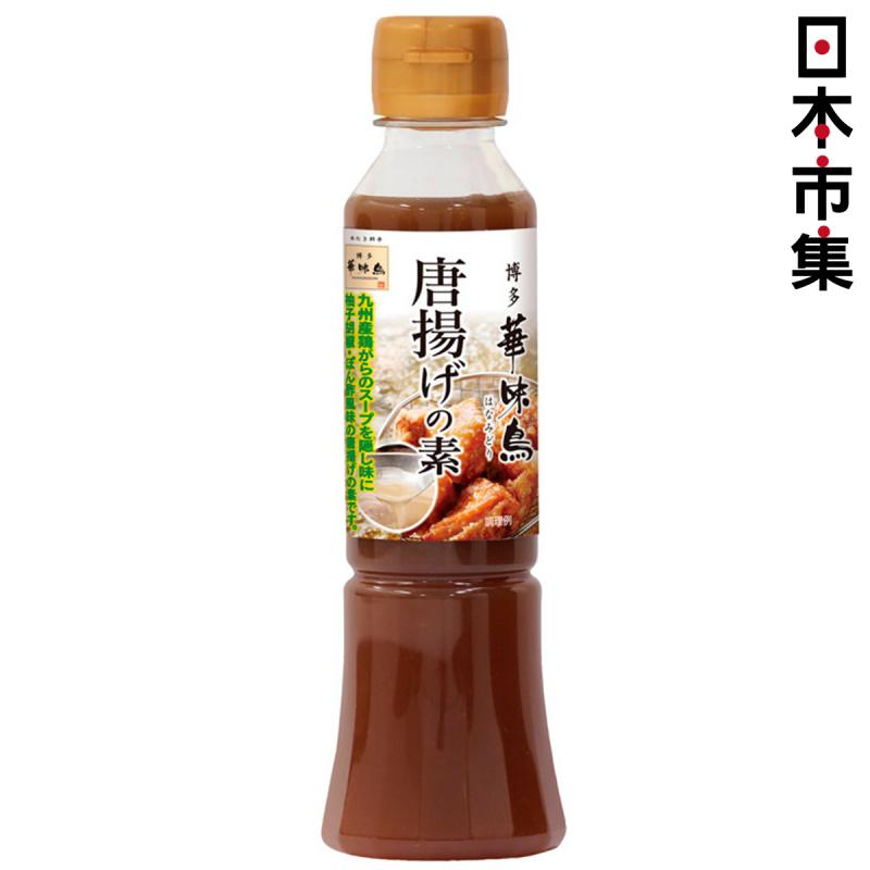 日本 博多華味鳥 柚子胡椒 炸雞醬汁200ml【市集世界 - 日本市集】