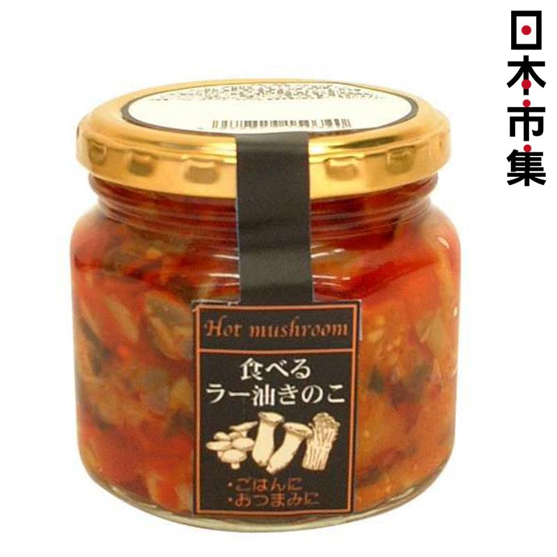日本【交和物産】蘑菇辣椒油 240g【市集世界 - 日本市集】