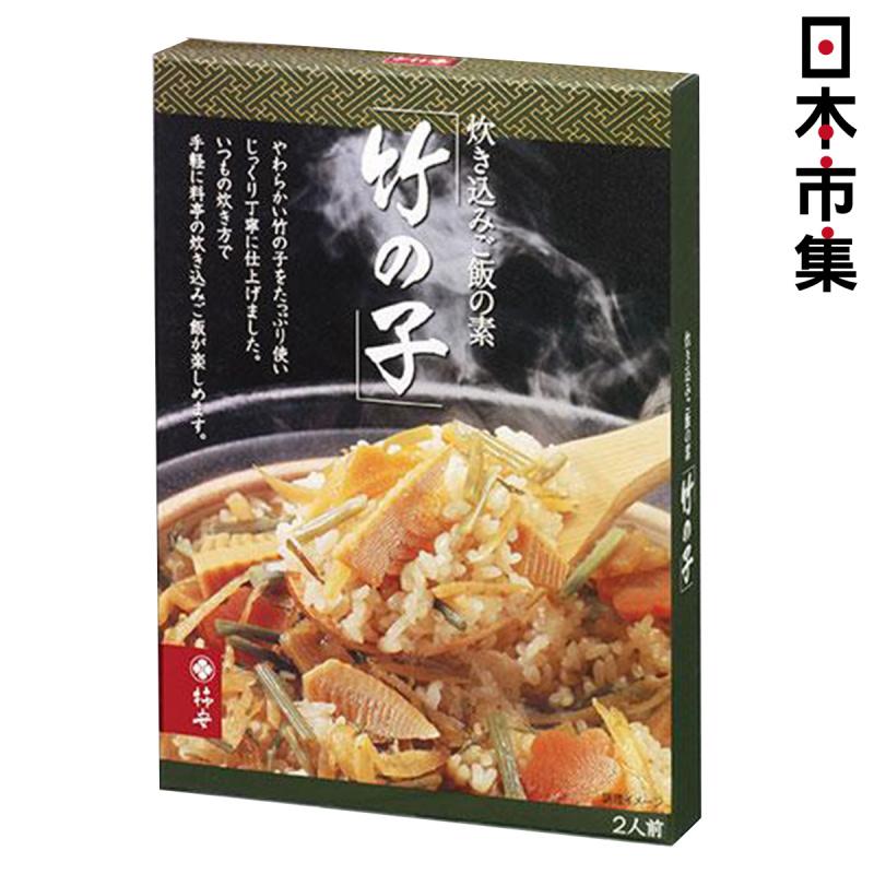 日本 杮安 竹筍飯素 175g【市集世界 - 日本市集】