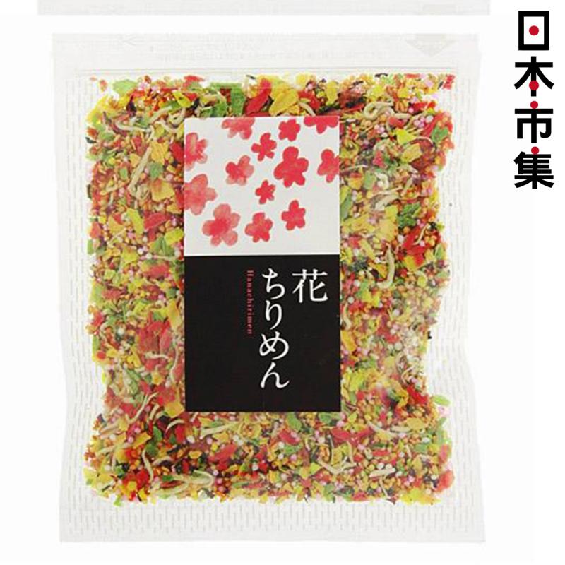 日本 熊本【フタバ】繽紛落花 蔬菜飯素 48g【市集世界 - 日本市集】