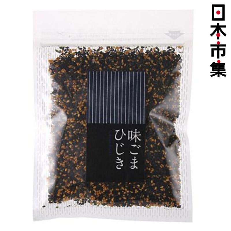 日本 熊本【フタバ】黑白芝麻飯素 58g【市集世界 - 日本市集】