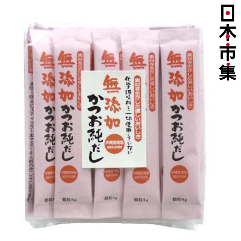 日本【かね七】 鏗魚昆布 無添加高湯調味粉 (30包)【市集世界 - 日本市集】
