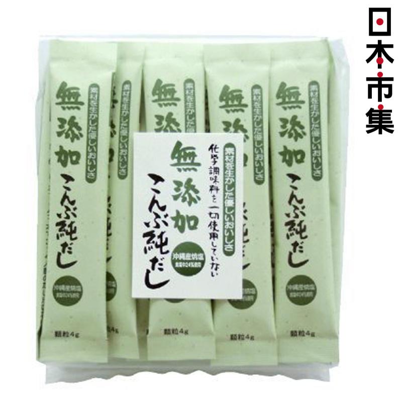 日本【かね七】 昆布 無添加高湯調味粉 (30包)【市集世界 - 日本市集】