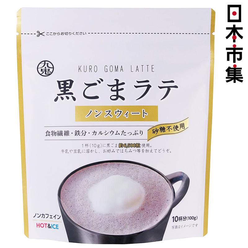 日本 九鬼産業 無糖黑芝麻拿鐵 Latte 奶茶 100g 【市集世界 - 日本市集】