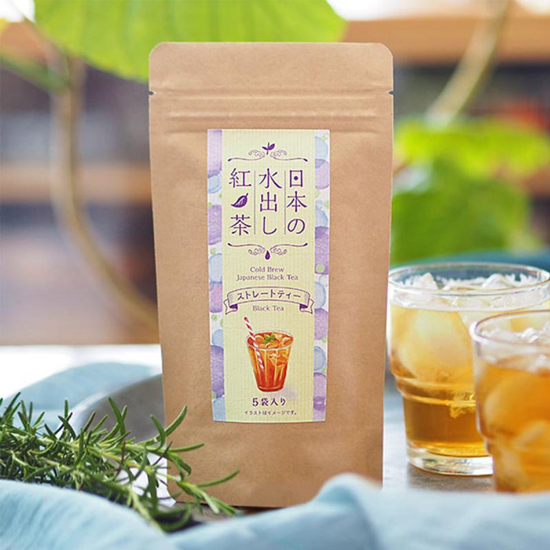 日版Tea Boutique 水出紅茶 冷泡紅茶 (5包)【市集世界 - 日本市集】