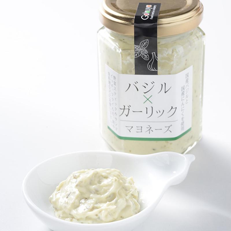 日本【手作工藝】後藤屋 羅勒大蒜蛋黃醬 130g【市集世界 - 日本市集】