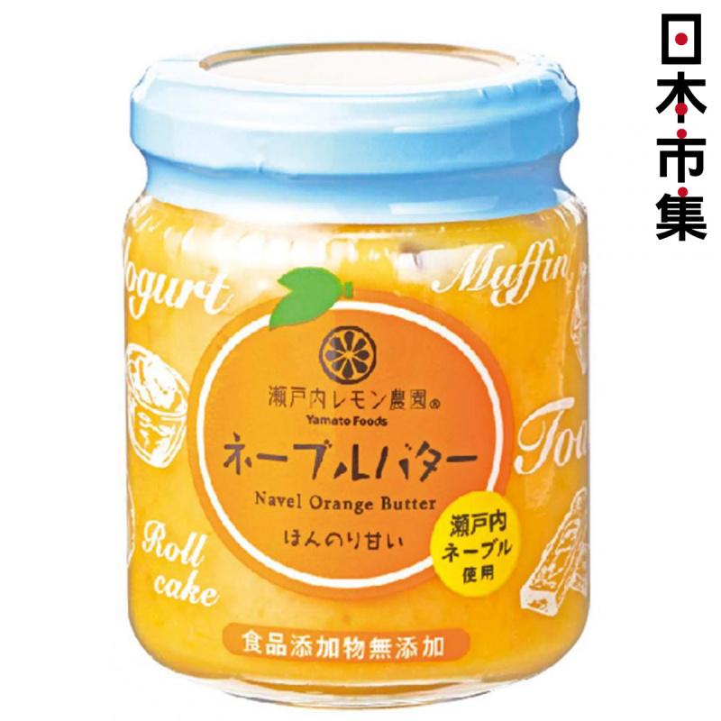 日本【瀨戶內檸檬農園】柑橘奶油醬 130g【市集世界 - 日本市集】