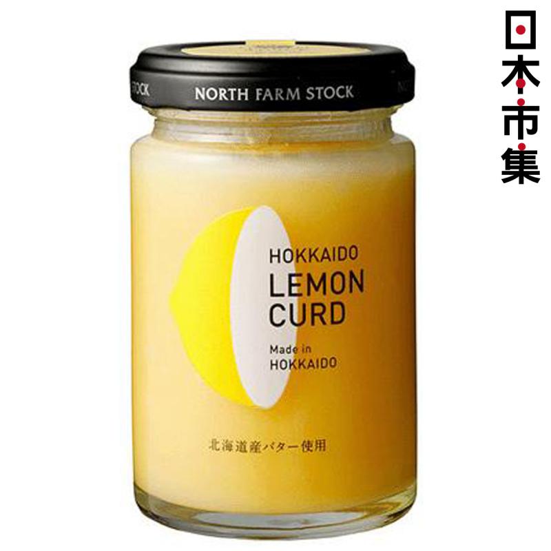 日本【手作工藝】北海道 NFS 檸檬奶油醬 130g【市集世界 - 日本市集】