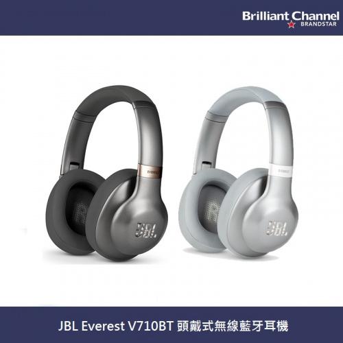 JBL Everest V710BT 頭戴式無線藍牙耳機 [2色]