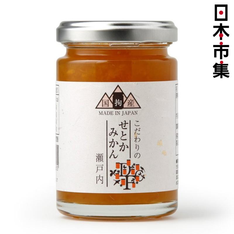 日本【手作工藝】瀬戸内産 柑橘果醬 145g【市集世界 - 日本市集】