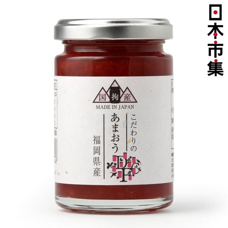 日本【手作工藝】福岡產 士多啤梨果醬 145g【市集世界 - 日本市集】