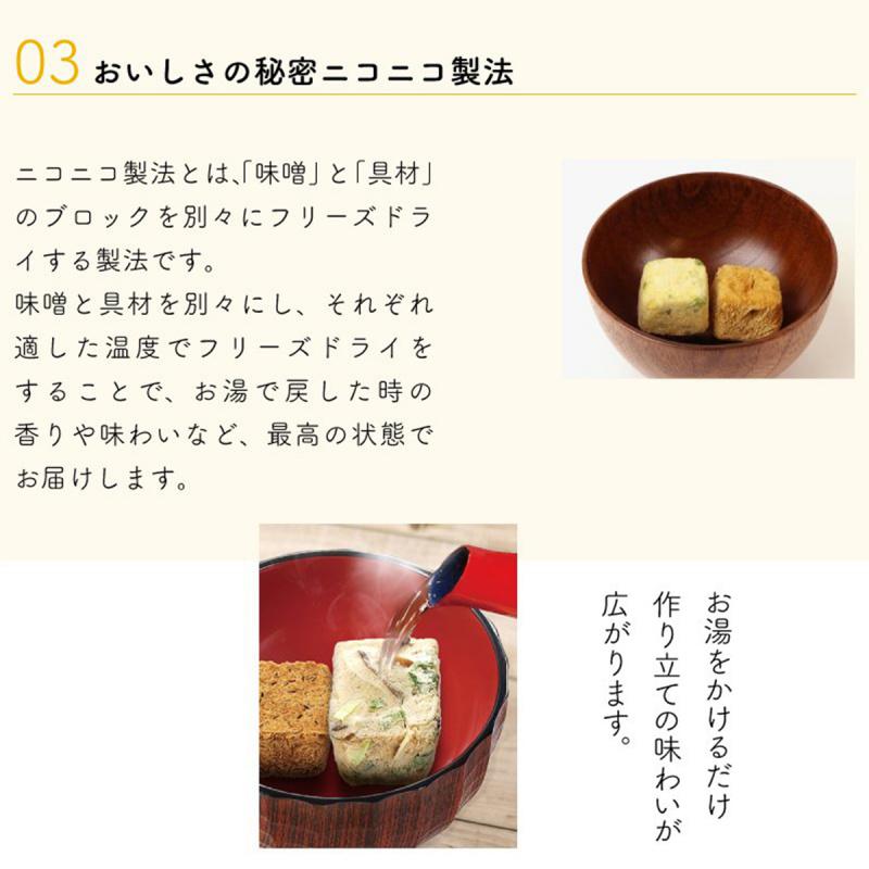 日本【新食代コスモス】無添加 增量即食蛋花湯 9.6g (2件裝)【市集世界 - 日本市集】