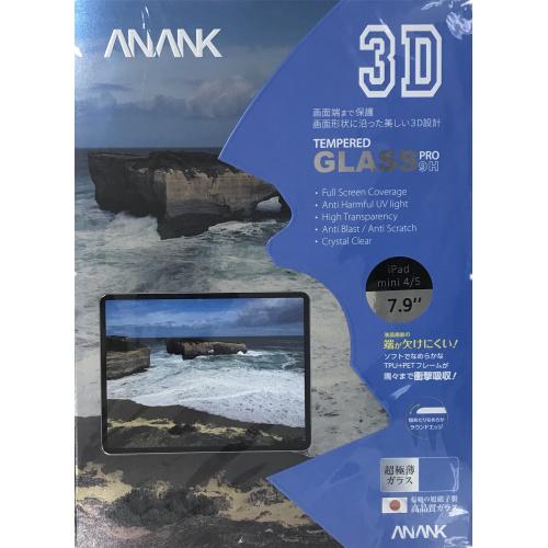 ANANK - iPad Mini 4 / Mini 5 全屏玻璃貼 7.9吋