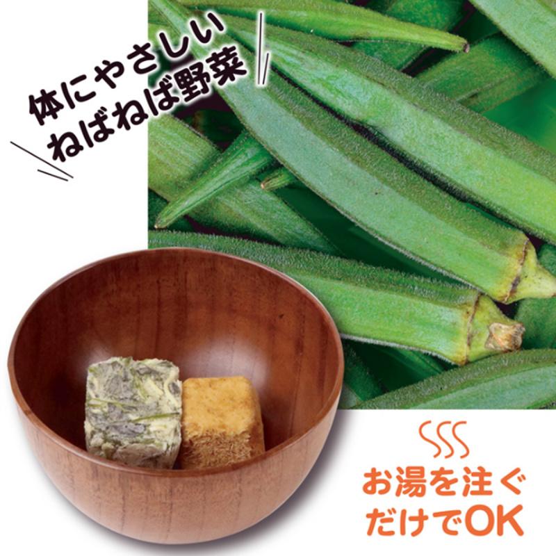 日本【新食代コスモス】無添加 增量即食秋葵野菜味噌湯 10.9 g (2件裝)【市集世界 - 日本市集】