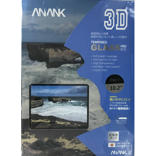 ANANK - iPad 10.2 全屏玻璃貼 10.2吋