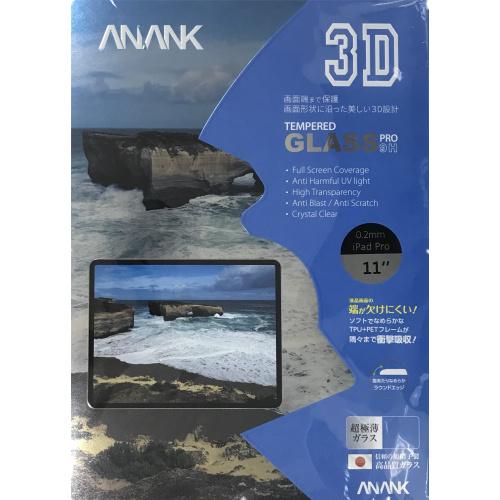 ANANK - iPad 11 全屏玻璃貼 11吋
