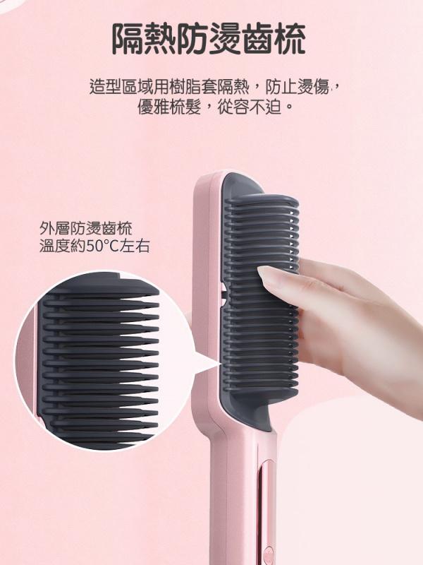 防燙手一梳即直或曲燙髮器
