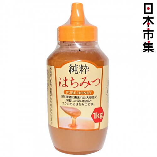 日本 三洋通商 100%天然純蜂蜜 1kg【市集世界 - 日本市集】