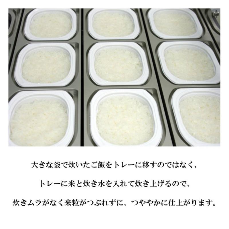 日本Tablemark 日本魚沼米即食飯 180g (3件裝)【市集世界 - 日本市集】