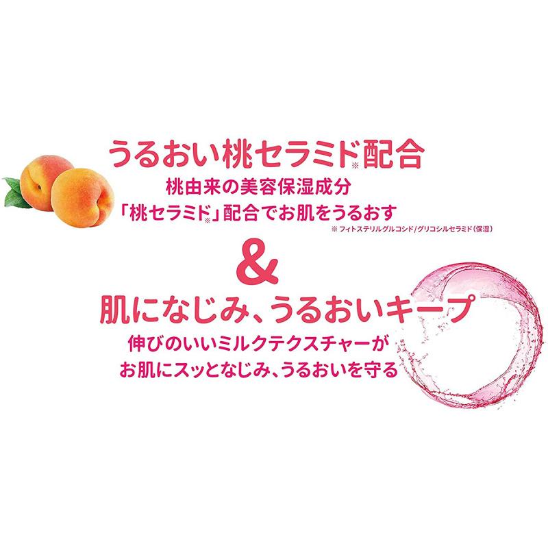 日版Pelican 水蜜桃保濕潤膚乳 500g【市集世界 - 日本市集】