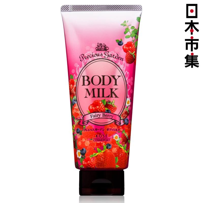 日版Kose 甜蜜莓果 Precious Garden潤膚霜 200g【市集世界 - 日本市集】