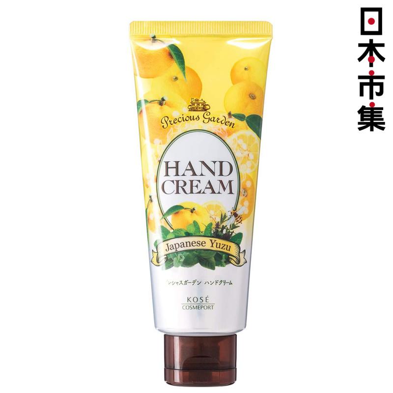 日版Kose 日本柚子 Precious Garden護手霜 70g【市集世界 - 日本市集】