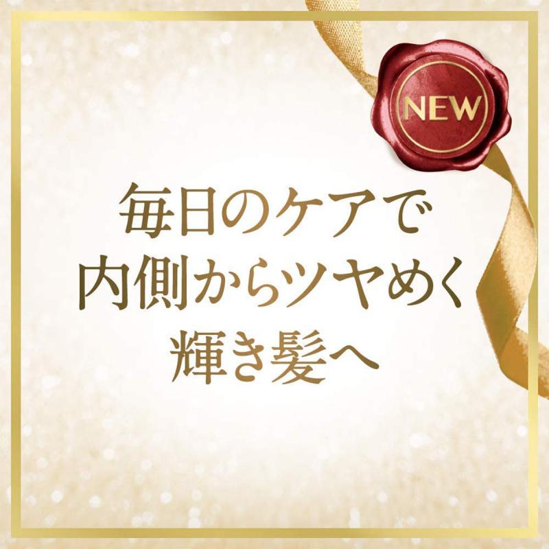 日版Lux Super Shine 濃香亮澤保濕套裝 (洗髪水+護髮素+迷你護理)【市集世界 - 日本市集】