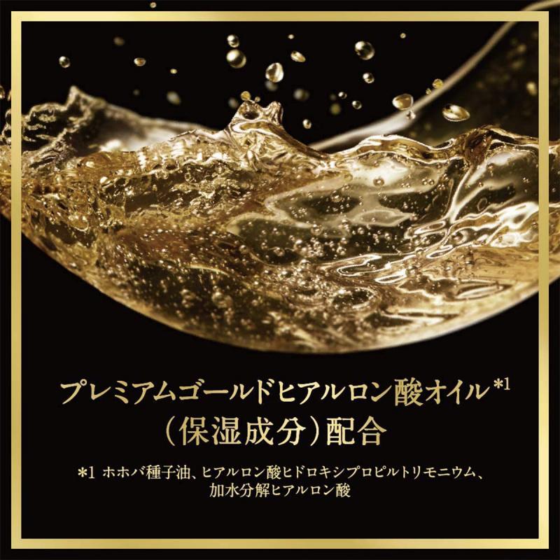 日版Lux Super Shine 亮澤直髪套裝 (洗髪水+護髮素+迷你護理)【市集世界 - 日本市集】
