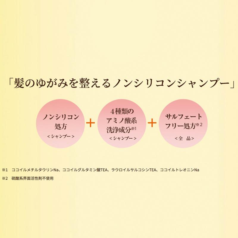 日版 肌美精Himawari 有機向日葵精油滋潤修護洗髪水 500ml【市集世界 - 日本市集】