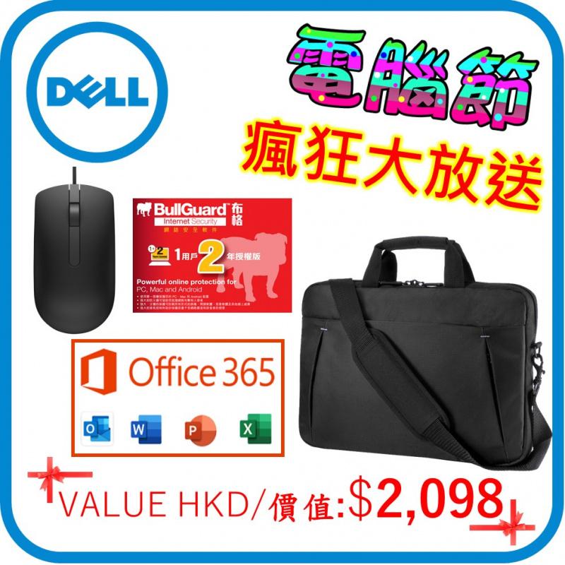"""Dell 15.6"""" INS5501-R1720 輕量級創作筆記電腦"""
