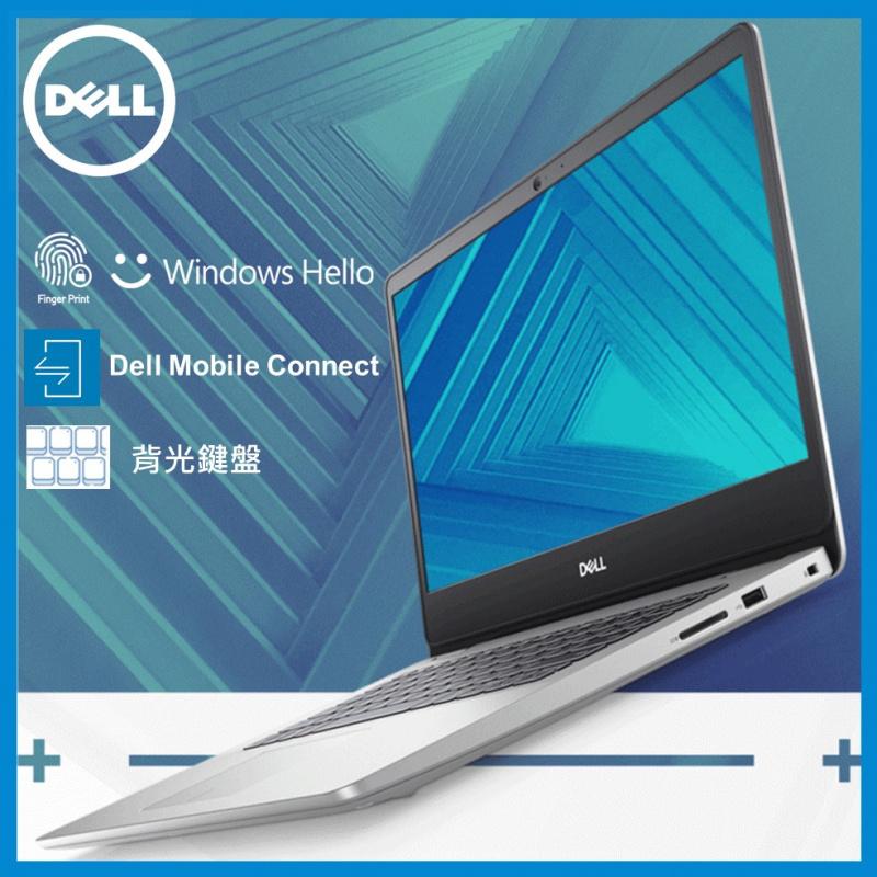 "Dell 14"" INS5400MC-R1720T 二合一觸控筆記電腦"