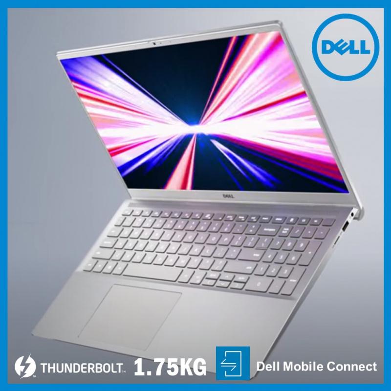 """Dell 15.6"""" INS7501-R1540L 輕巧高效筆記型電腦"""