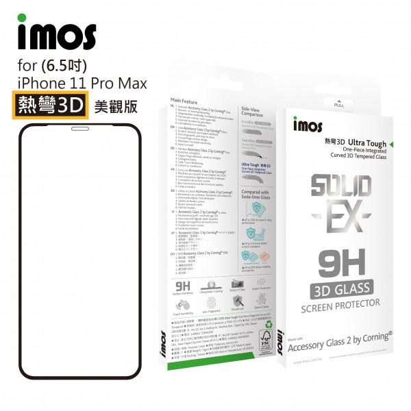 IMOS iPhone 11/11 Pro/11 Pro Max 3D滿版康寧玻璃保護貼 (Corning AG2BC)