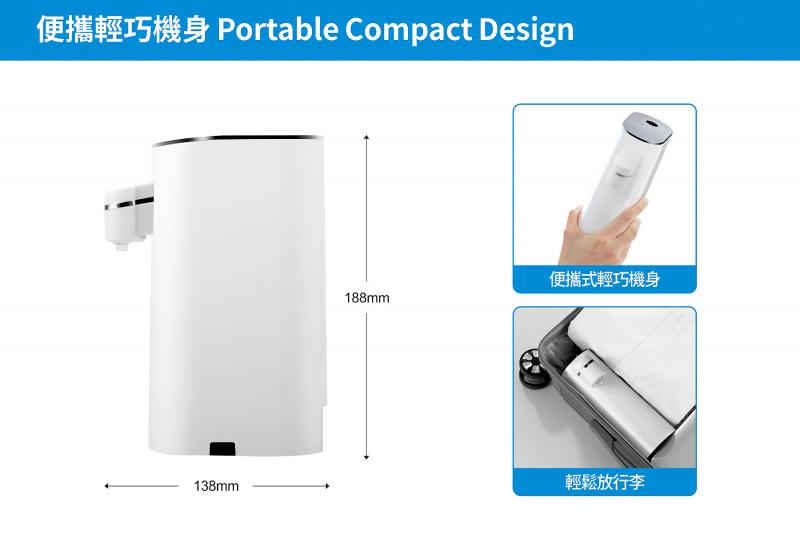 HOME@dd® 智能便攜即熱式飲水機