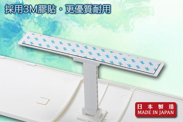 冷氣機出風口擋風板|日本製造