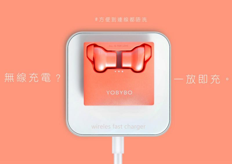 Yobybo Note20 - 一部薄過memo紙嘅真無線藍牙耳機
