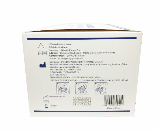 笑康醫護 Type II 口罩50個裝 (CE 及 SGS認證)