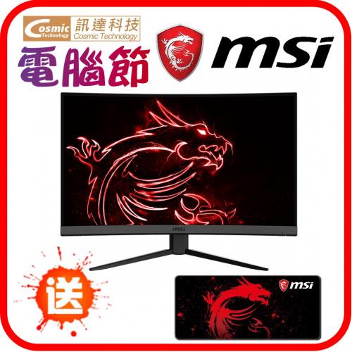 """MSI Optix 27"""" 曲面電競顯示器 G27CQ4"""