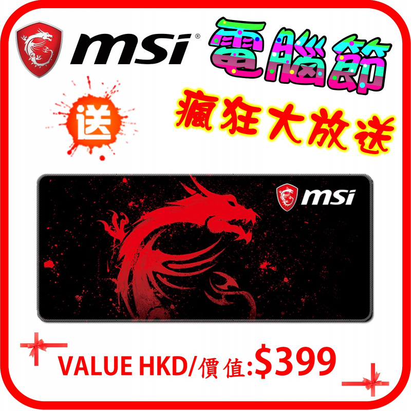 "MSI MPG341CQR 34"" 曲面電競顯示器"