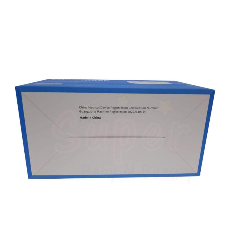 3盒免運 - 比亞廸BFE ≥ 95% 一次性成人口罩(50枚入一盒)